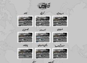 Express.com.pk thumbnail