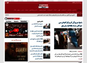 Express.pk thumbnail