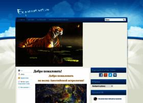 Expressotvet.ru thumbnail