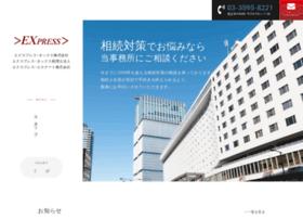 Expresstax.co.jp thumbnail