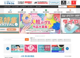 Exseal.jp thumbnail