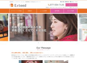 Exteed.co.jp thumbnail