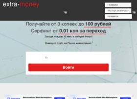Extractionmoney.ru thumbnail