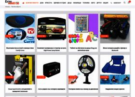 Extramarket.bg thumbnail