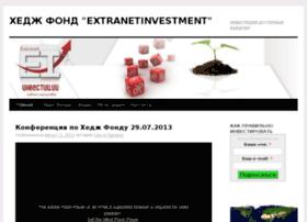 Extranetinvestment.com.ua thumbnail