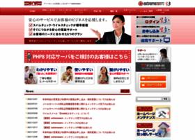 Extremeserv.net thumbnail