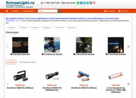 Extremlight.ru thumbnail