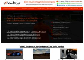 Extrimdrive.ru thumbnail