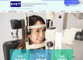 Eye.hk thumbnail