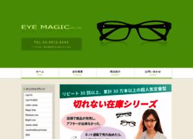 Eyemagic.jp thumbnail