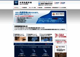 Eyenetwork.co.jp thumbnail