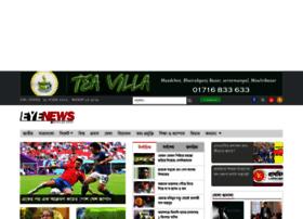 Eyenews.news thumbnail