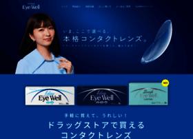 Eyewell.jp thumbnail