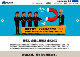 Eyewill.jp thumbnail