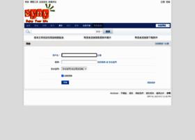 Eyny.com thumbnail