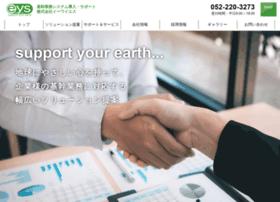 Eys.co.jp thumbnail