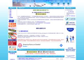 Ez-cargo.net thumbnail