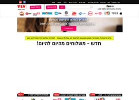 Ez-tv.co.il thumbnail