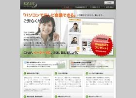 Ez-vc.jp thumbnail