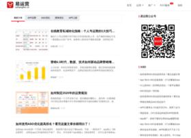 Ezhangfen.cn thumbnail
