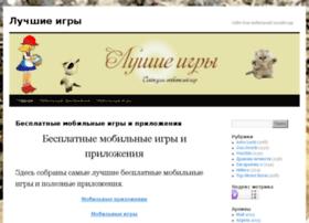 Ezorka.ru thumbnail