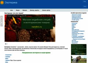 Ezoterika1.ru thumbnail