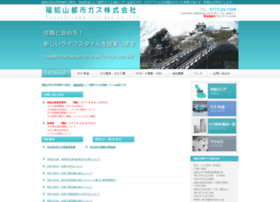 F-citygas.co.jp thumbnail