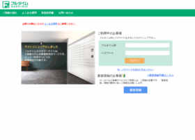 F-cs.jp thumbnail