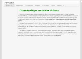 F-docs.ru thumbnail