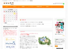 F-goods.jp thumbnail