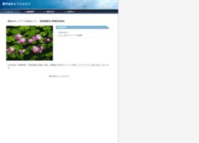 F-l-s.co.jp thumbnail