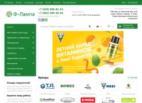 F-lampa.ru thumbnail
