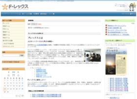 F-leccs.jp thumbnail