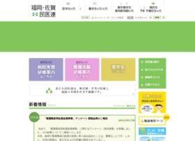 F-min.jp thumbnail