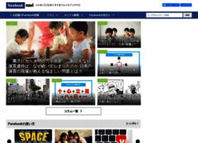 F-navigation.jp thumbnail