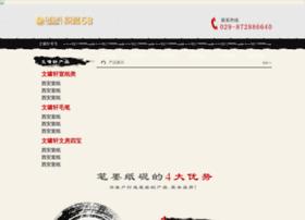 F96643.cn thumbnail