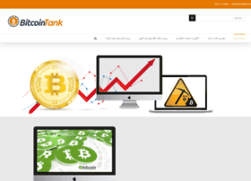 Fa.bitcointank.net thumbnail