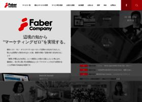 Fabercompany.co.jp thumbnail