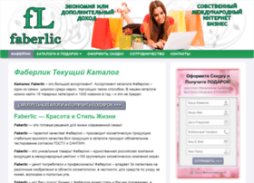 Faberlic-katalog.in thumbnail