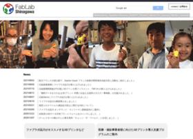 Fablab-shinagawa.org thumbnail