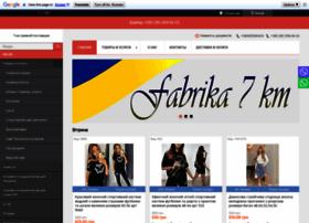 Fabrika7km.com.ua thumbnail