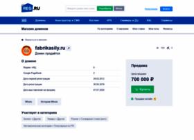 Fabrikasily.ru thumbnail