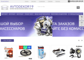 Face-car.ru thumbnail