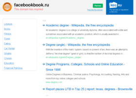 Facebookbook.ru thumbnail