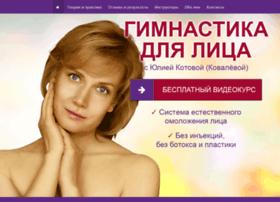 Faceexpert.ru thumbnail