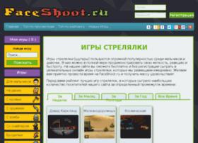 Faceshoot.ru thumbnail