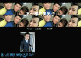 Facexiu.com.tw thumbnail