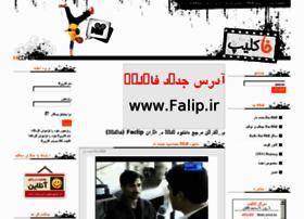 Faclip.net thumbnail