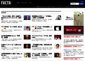 Facta.co.jp thumbnail
