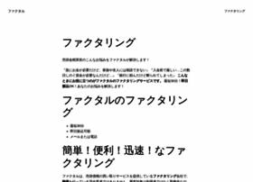 Factal.jp thumbnail